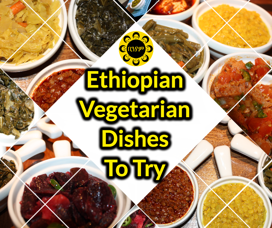 Ethiopian Vegetarian Dishes To Try